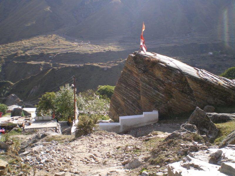 Vyasa Höhle