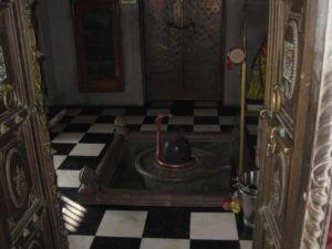 Tryambakam Lingam Haridwar