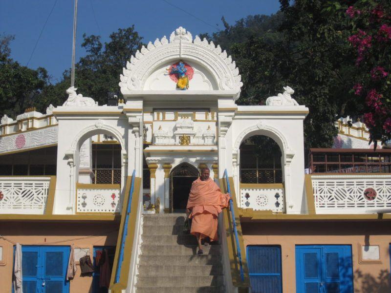 Eingang Sivananda Ashram