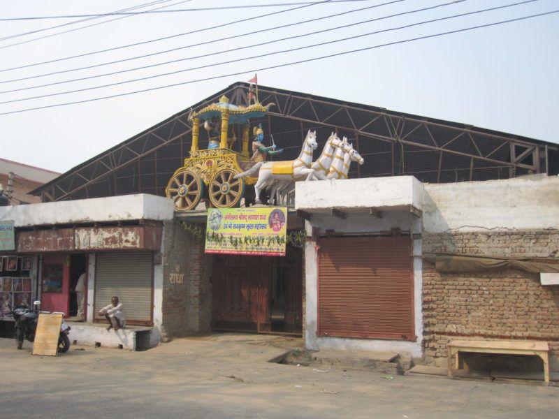 Krishna und Arjuna auf der Kutsche