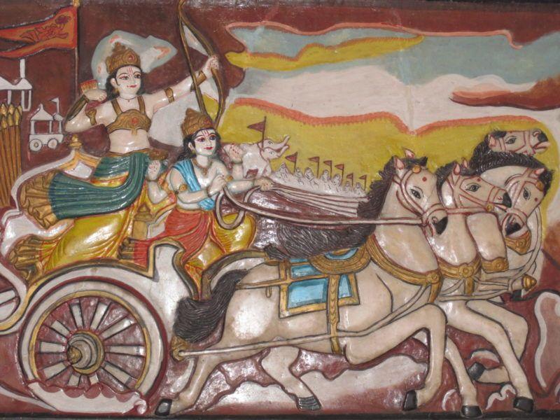Vorgeschichte, Bhagavad Gita