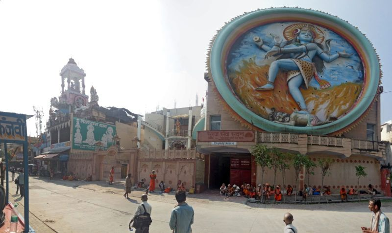 Fake Vaishnavi Devi Tempel