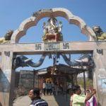 Patanjali Yoga Sutra. 1.47- 51 höhere Samadhi Zustände