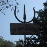 Pilgern zum Neelkanth /Neelakantha Tempel bei Rishikesh