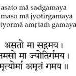 Asato Ma Sat Gamaya- archaisches Gebet des Hinduismus