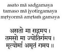 Asato Ma Sat Gamaya