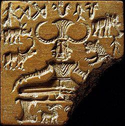 5000 Jahre alter Shiva