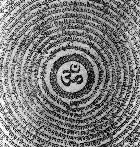 om, pranava, omkara, urlaut, heilige Silbe, Brahman