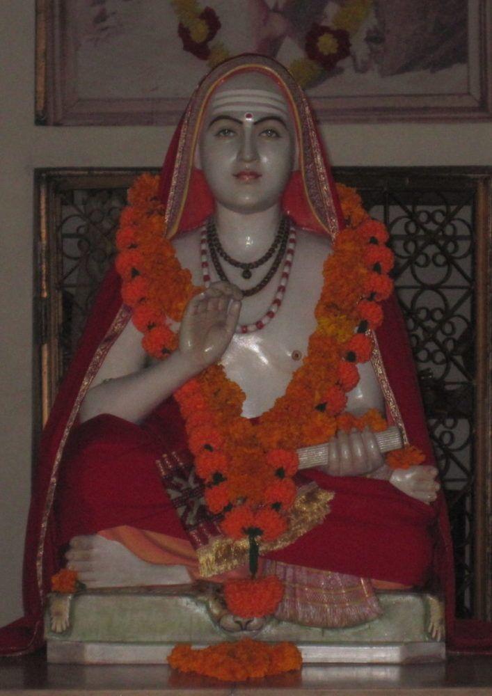 Adi Shankaracharya, Manisha Panchakam