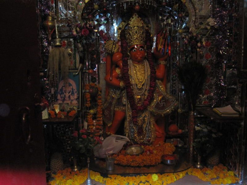 Patanjali Kriya Yoga