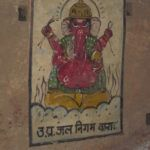 Dŗg-Dŗśya-Viveka  – Einige Verse aus dem Advaita Vedanta Text