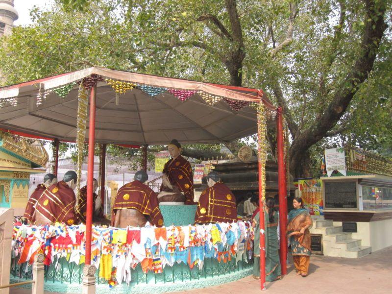 Samsara, Parampara