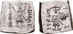 Agathokles Münzen, ältester Archäologischer Fund, ca. 170v.Chr.
