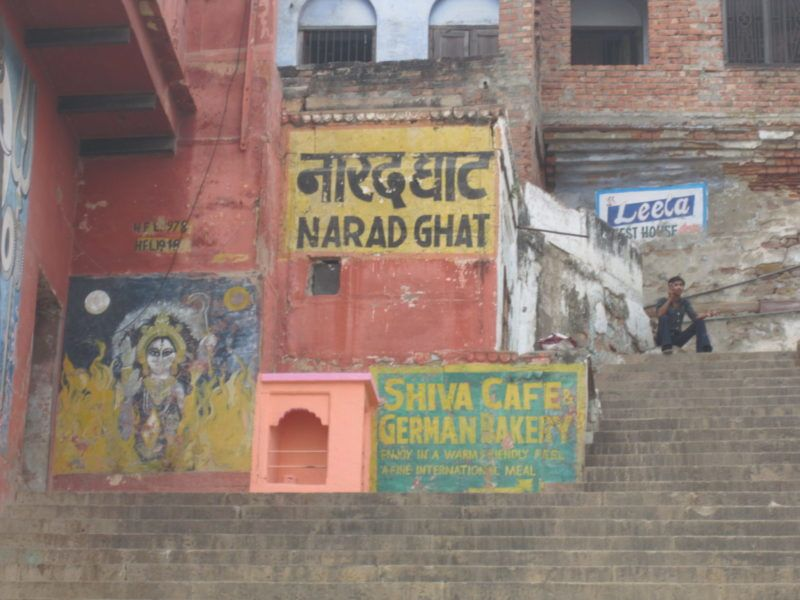 Narada Ghat
