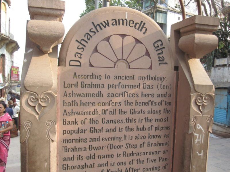 Dashashvamedha Ghat