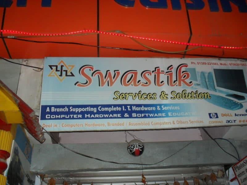 Sogar eine Firma wird Swastika benannt.