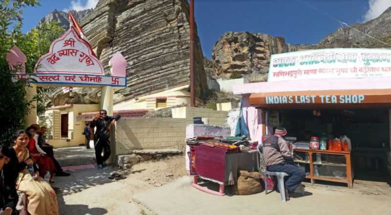 Vyasa Höhle bei Badrinath