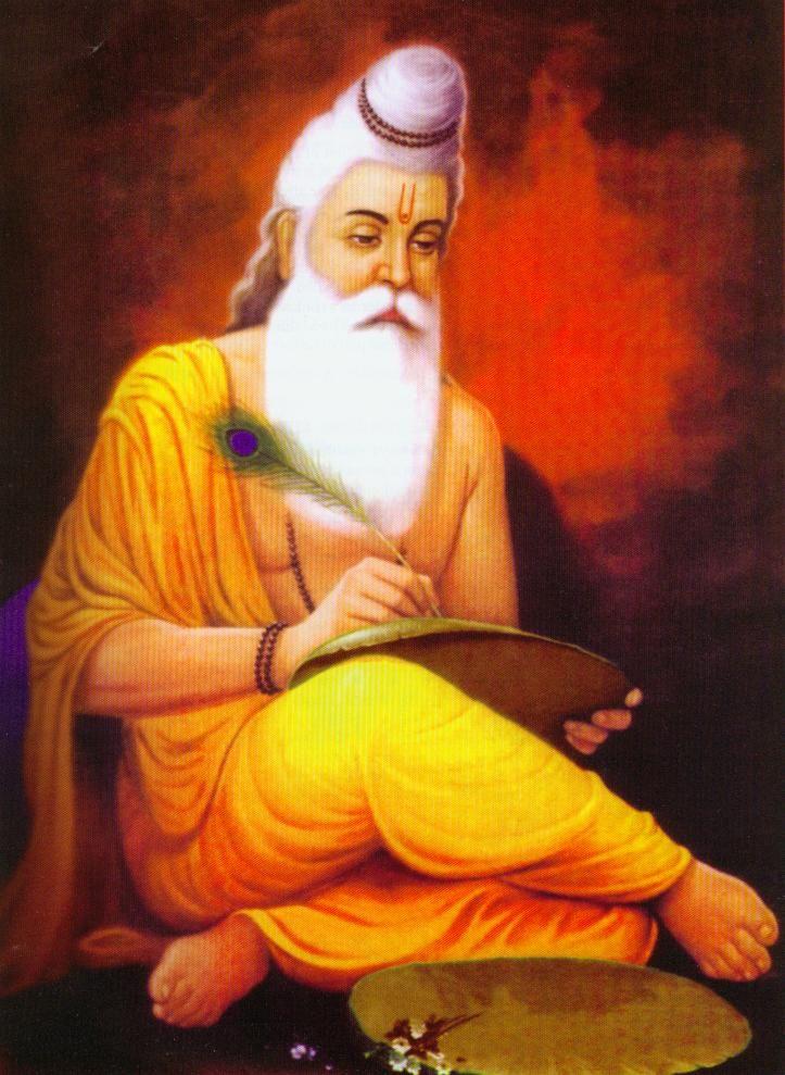 Bhagavan Sri Veda Vyasa
