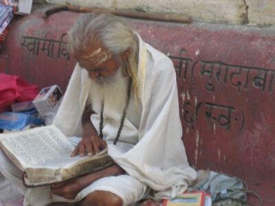 Yoga Sutra, Rig Veda