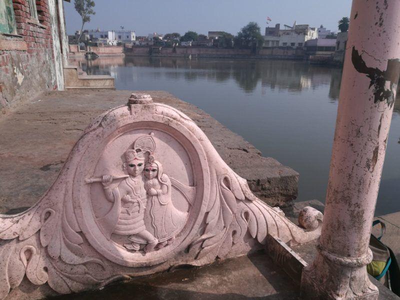 Bhagavat Gita-Vedanta-Advaita Vedanta-Kommentar